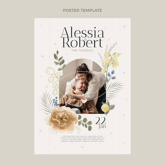 수채화 손으로 그린 결혼식 포스터