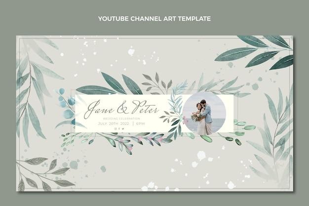 수채화 손으로 그린 결혼식 youtube 채널 아트