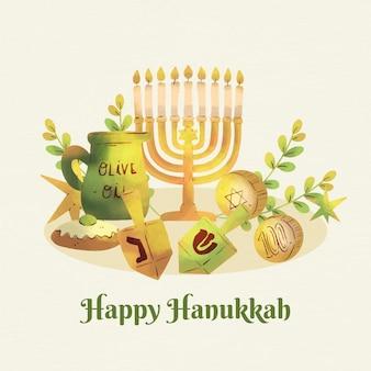 Festival di hanukkah dell'acquerello