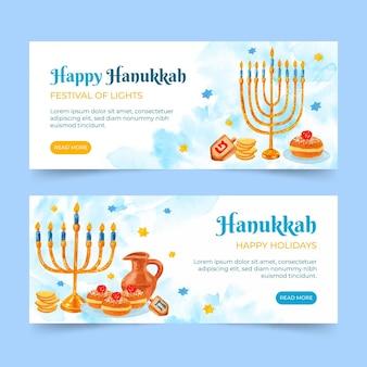 Set di bandiere orizzontali di hanukkah dell'acquerello