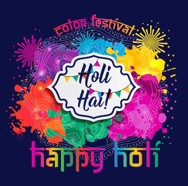 Watercolor happy holi celebration card