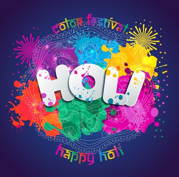 Watercolor happy holi celebration card.