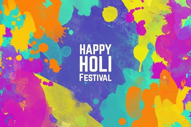 수채화 행복 한 holi 축제 배경
