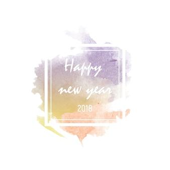 水彩、幸せな新年の背景ベクトル
