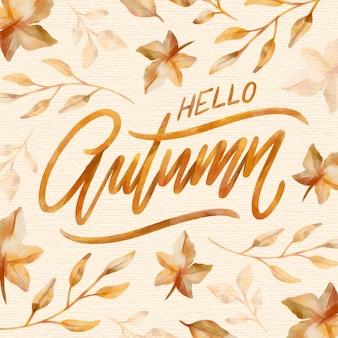 수채화 안녕하세요 가을 글자