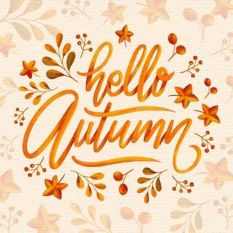 水彩こんにちは秋のレタリング