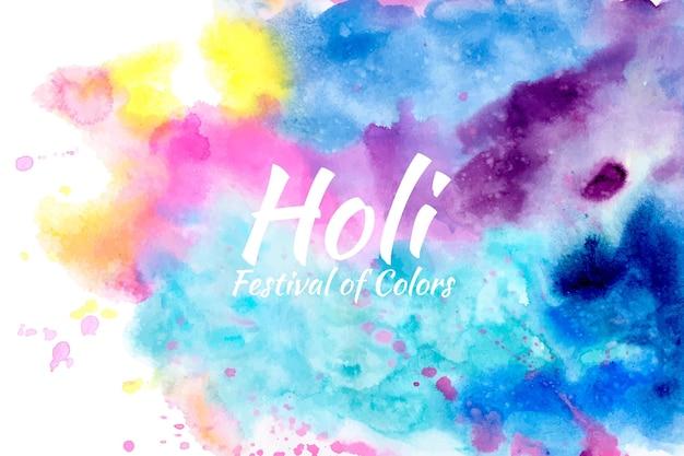 수채화 holi 축제 배경