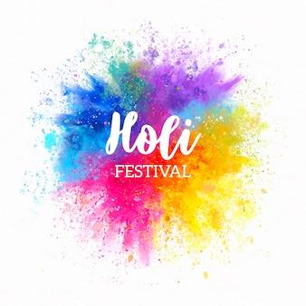 수채화 holi 축제