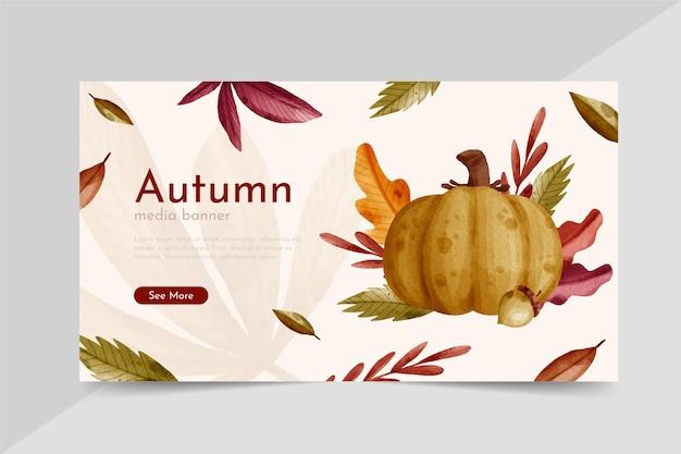 Watercolor horizontal autumn banner