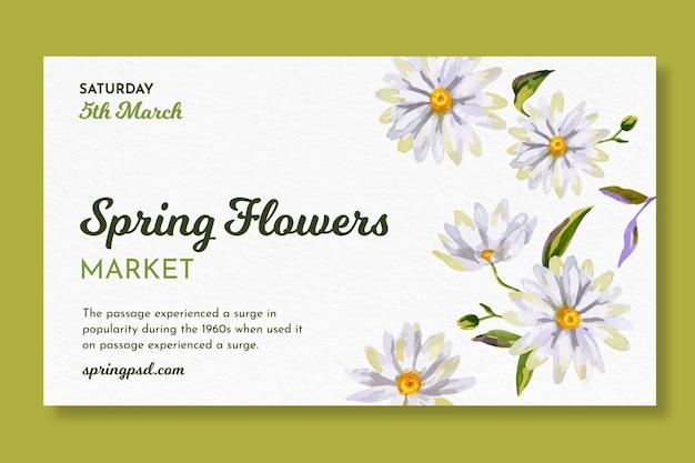 花と春の水彩水平バナー