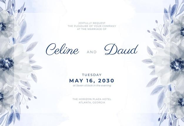 美しい花の花束と水彩の水平方向の結婚式の招待状