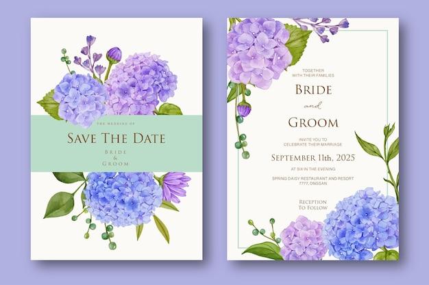 水彩アジサイの結婚式の招待状