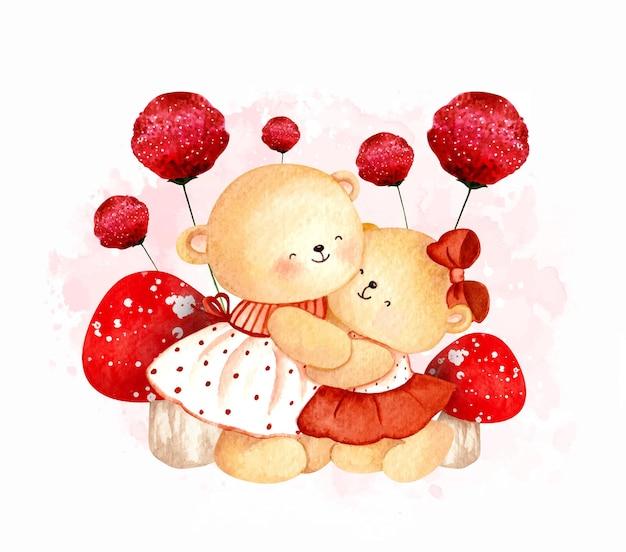 수채화 사랑해 내 여동생 곰