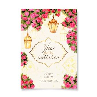 Modello di invito iftar dell'acquerello