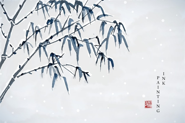 Watercolor ink illustration bamboo in the snow.
