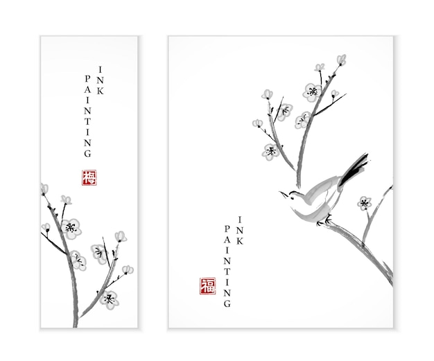 Watercolor ink paint art illustration banner plum blossom and bird