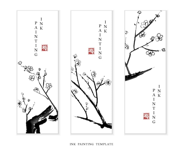 Watercolor ink paint art illustration banner stone plum blossom