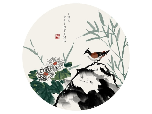 바위와 국화 꽃에 수채화 잉크 페인트 아트 그림 새