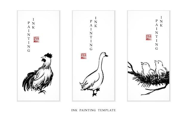 Акварельные чернила краска искусства текстуры иллюстрации птичья коллекция петух док и неоперившийся.