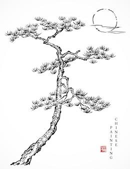 수채화 잉크 페인트 아트 텍스처 그림 중국어 소나무와 일몰입니다.