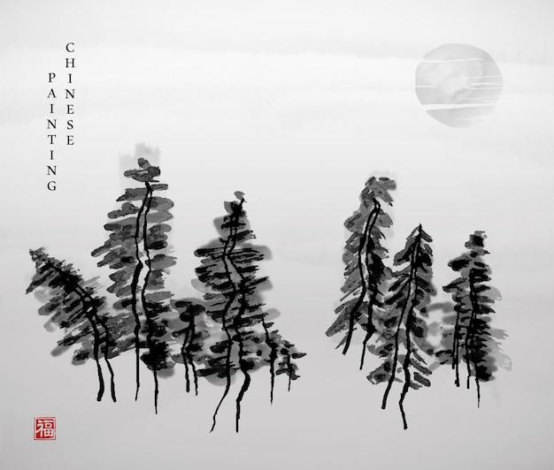 水彩インクペイントアートテクスチャイラスト。霧の中の森の木の風景。