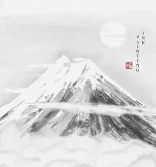 雪の上に雪が降る日本山富士の水彩インクペイントアートテクスチャイラスト風景。