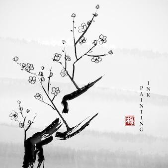 水彩インクペイントアートテクスチャイラスト梅の花の木。
