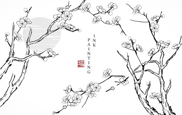 수채화 잉크 페인트 그림 벚꽃 꽃 지점 나무와 일몰.
