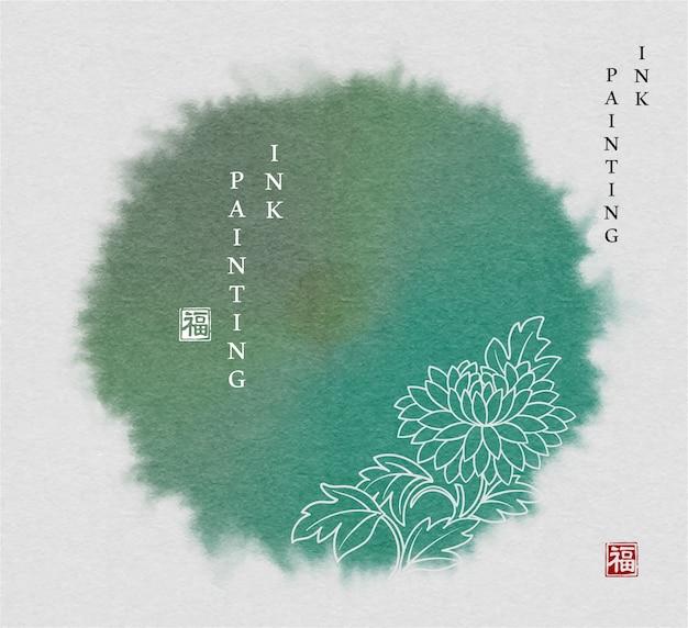 水彩インクペイントイラスト牡丹の花