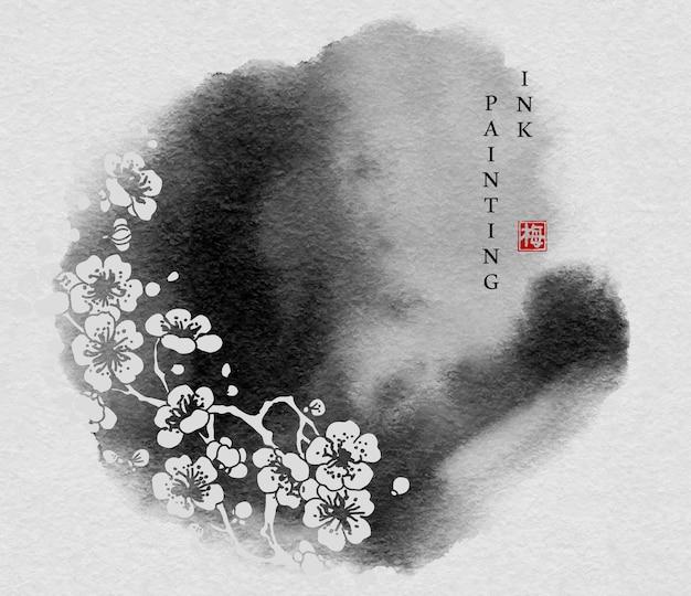 Watercolor ink paint illustration plum flower pattern background
