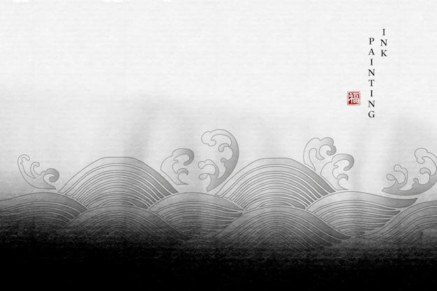 수채화 잉크 질감 그림 바다 나선형 곡선 파도 배경.