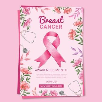 乳がんの垂直チラシテンプレートに対する水彩国際デー