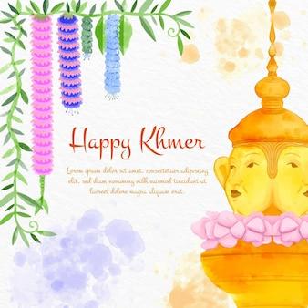 Illustrazione del nuovo anno khmer dell'acquerello