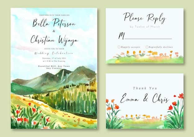 山と緑のフィールドの水彩風景の結婚式の招待状