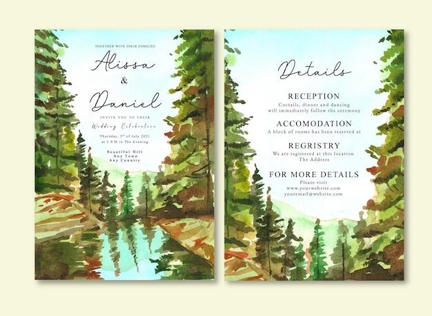 森と川の景色を望む水彩風景の結婚式の招待状