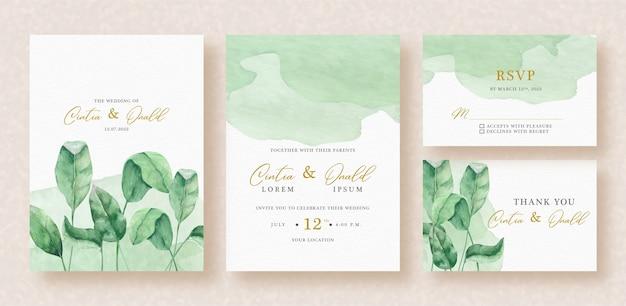 水彩画の葉と結婚式の招待状のスプラッシュ