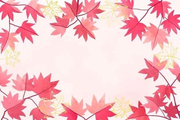 水彩の葉の背景