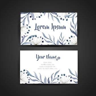 수채화 잎 명함 디자인
