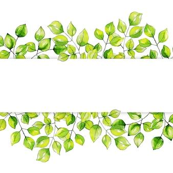 水彩葉のフレーム