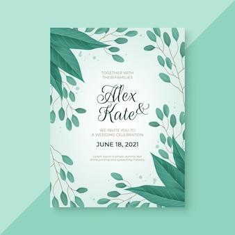 水彩画の葉の結婚式の招待状のテンプレート