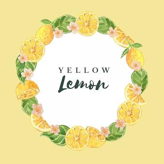 水彩レモンシトラスフルーツフレーム枠イラストテンプレート