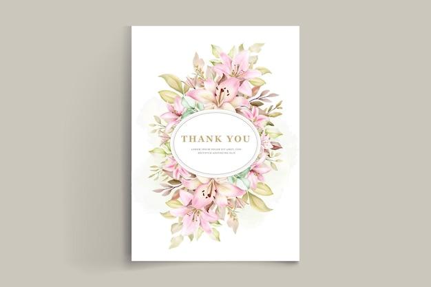 수채화 백합 꽃 초대 카드 세트