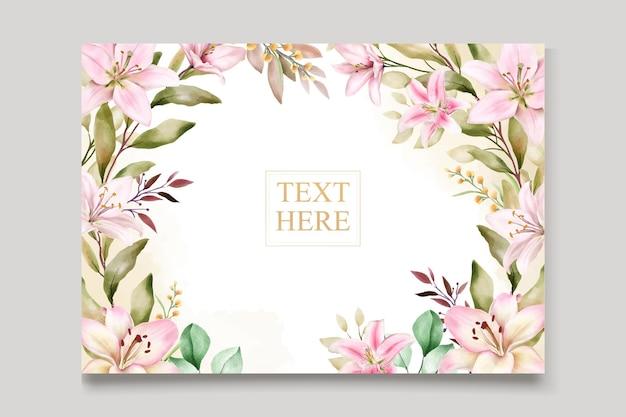 水彩ユリの花の招待カードセット