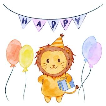 水彩のライオン-誕生日パーティー