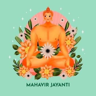水彩マハーヴィーラジャイナ教のイラスト