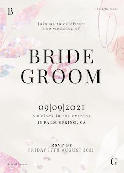 Watercolor memphis wedding invitation card template