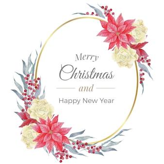 Акварель с рождеством золотая круглая рамка розы и пуансеттия