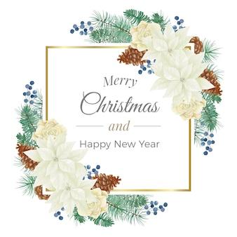 흰색 포 인 세 티아와 수채화 메리 크리스마스 황금 사각형 프레임