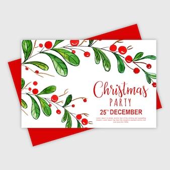 Пригласительный билет на рождественскую вечеринку акварель
