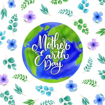 Акварельный день матери-земли с листьями и цветами